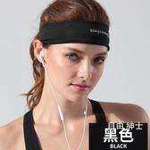 運動髮帶運動髮帶女瑜伽束健身頭帶吸汗跑步男止汗導汗帶籃球頭巾髮箍裝備 1件免運