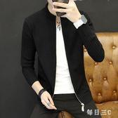 中大尺碼秋季男士夾克潮流針織開衫修身帥氣休閑薄外套sd2041【每日三C】