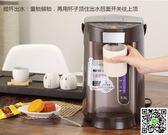 調奶機 嬰兒智慧恒溫調奶器多功能沖奶溫奶泡奶暖奶器全自動沖奶機恒溫器  mks年終尾牙