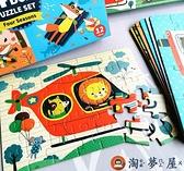 幼兒拼圖玩具童益智力平圖2寶寶幼兒早教積木小孩男孩女孩【淘夢屋】