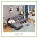【多瓦娜】典雅大師-雅特高背L型沙發(四+凳)/布沙發-ZF-1422-4P+ST