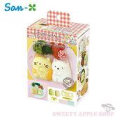 日本限定 SAN-X  角落生物 料理飯模 / 料理模具