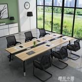 會議桌長桌簡約現代長方形辦公桌椅培訓長條桌工作台職員桌椅組合『櫻花小屋』