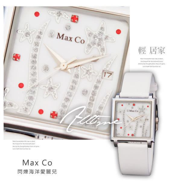 【完全計時】OUTLET手錶館│Max Co 玩味流行 海底世界主題腕錶 MA254 女錶 30mm 美人魚