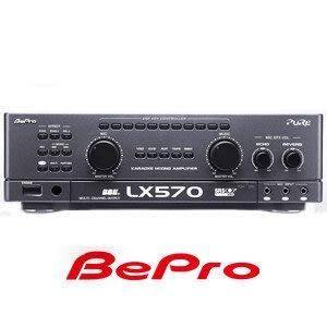 免運☆BEPRO LX-570 高階卡拉OK專用擴大機 KARAOKE 輸出功率120Wx2 ☆可搭其他型號伴唱機音響組