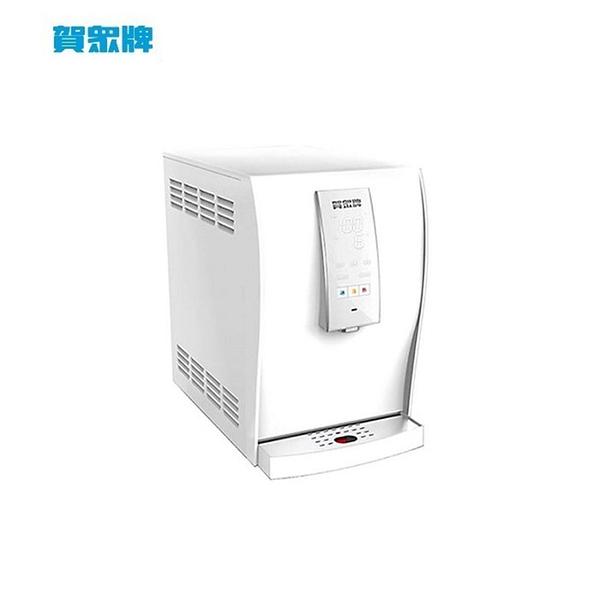 (贈好禮)賀眾牌UR-6602AW-1桌上型RO純水系統極緻淨化飲水機