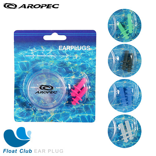 AROPEC 耳塞(成人用) 玩水耳塞 游泳耳塞 (5色) EAR PLUG