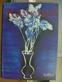 【書寶二手書T7/收藏_PLZ】Ravenel autumn auction 2005