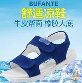 降價兩天-兒童涼鞋小男童涼鞋新品小童正韓學生夏季皮質男孩中大童防滑露趾軟底
