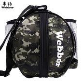 單肩雙肩籃球包訓練運動背包籃球袋網兜足球排球網袋【快速出貨八折優惠】