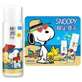 肌研極潤保濕化粧水清爽型 170ml-Snoopy