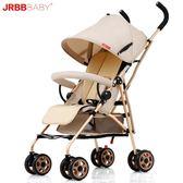 健爾貝貝嬰兒推車超輕便可坐可躺摺疊避震手推傘車寶寶兒童嬰兒車   初語生活WD