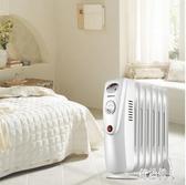220 取暖器家用省電電熱油汀小型迷你電暖器學生辦公室靜音暖油丁 PA12049『紅袖伊人』