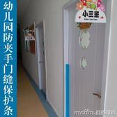 韓國進口防夾手門縫保護條幼兒園嬰兒寶寶門塞門擋門卡兒童門阻 美芭