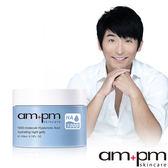 ampm牛爾 1000分子玻尿酸超保濕凍膜118g