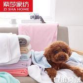 珊瑚絨浴巾毛毯夏季薄款毛巾被子蓋毯吸水毛巾法蘭絨空調毯子單人 自由角落