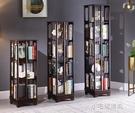 實木旋轉書架創意落地360度多層書櫃簡約臥室兒童置物架【全館免運】