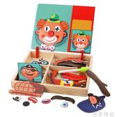 玩具 磁性拼圖兒童玩具1-3-6周歲男孩女孩寶寶早教幼兒益智拼拼樂積木     唯伊時尚