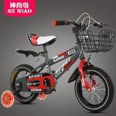 新款兒童山地車腳踏車14寸/16寸MJBL