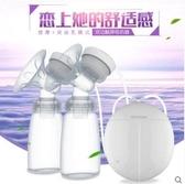 孕產婦雙邊電動吸奶器吸乳擠奶器吸力大自動 按摩產後拔奶催乳器