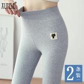 現貨 灰色螺紋打底褲女外穿款緊身彈力韓版修身棉褲子顯瘦衛生褲 【雙十二狂歡】