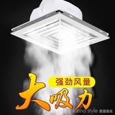 集成吊頂換氣扇排氣扇衛生間廚房排風扇吸頂式300×300大功率靜音 YTL LannaS
