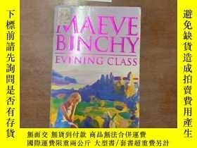 二手書博民逛書店maeve罕見binchy evening classY1325