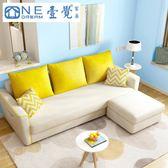 沙發床 現代簡約小戶型多功能可折疊拆洗1.8米 MKS薇薇家飾