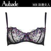 Aubade-浪漫女人B-E薄襯刺繡內衣(紫黑)MB