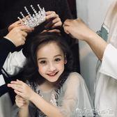 兒童頭飾皇冠頭飾兒童公主韓式女童王冠水晶金色生日蛋糕擺件演出走秀飾品 晴天時尚館