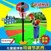 家用室內高度桿可調投籃球架