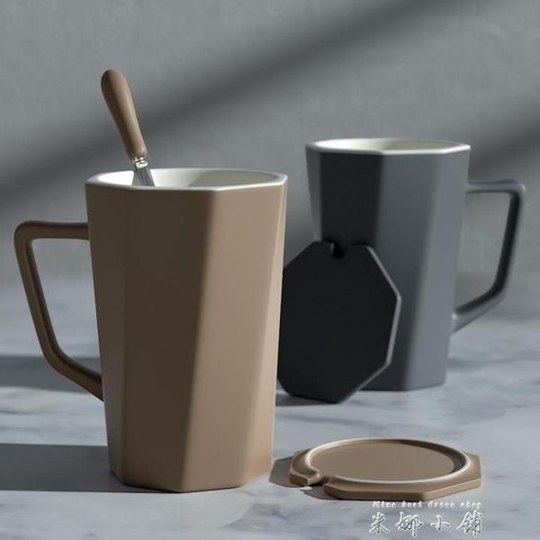 創意個性潮流馬克杯辦公室簡約帶蓋勺陶瓷杯子男咖啡喝水杯女家用