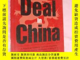 二手書博民逛書店The罕見Art of the Deal in China 十品