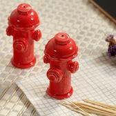 消防栓陶瓷簡約牙籤盒家用可愛牙籤筒
