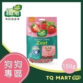 纖嚼 無榖健齒棒 S號(草莓) 150g【TQ MART】