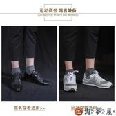 實惠20雙 襪子男絲襪超薄款透氣冰絲短襪夏季防臭中筒商務長襪【淘夢屋】