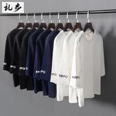 短袖 夏季寬鬆七分袖男韓版bf風學生印花上衣日系原宿潮流五分短袖t恤