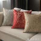 北歐輕奢風沙發抱枕靠墊客廳背靠辦公室腰床頭靠枕抱枕套不含芯 NMS蘿莉新品