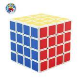 圣手四階魔方玩具 比賽用順滑4階魔方 速擰兒童成人學生玩具【全館滿888限時88折】