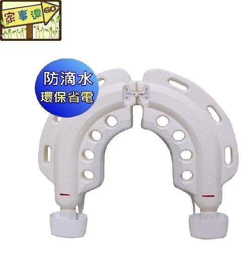 [家事達] 勳風 高效降溫冰晶片/冰晶罐 KU-HF1416H 促銷價