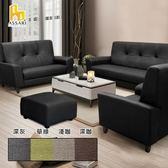 ASSARI-(草綠)朝倉1+2+3人座貓抓皮獨立筒沙發(含椅凳)
