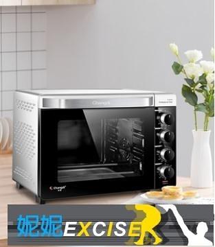 烤箱 長帝 CRTF32K搪瓷家用烘焙多功能全自動小型電32升大容量 220v 妮妮 免運