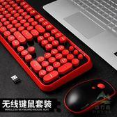 無線鍵盤滑鼠套裝復古朋克圓鍵臺式筆電電腦游戲辦公機械手感靜音【步行者戶外生活館】