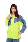 M2R兩件式風雨衣,M9,螢光黃...