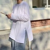 (下殺)寬鬆側開叉中長版韓版T恤百搭長袖上衣女【08SG04566】
