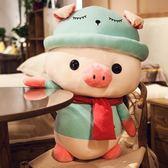 豬娃娃公仔毛絨玩具可愛玩偶送女生生日禮物大號豬年吉祥物娃娃萌   圖拉斯3C百貨