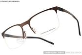 Porsche Design光學眼鏡 PO8277 D (棕) 高科技時尚質感半框款 # 金橘眼鏡