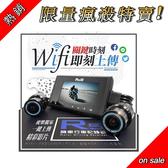 促銷【附16G+】 飛樂 Philo Discover R5 前後雙錄 電子後視鏡 機車 重機 行車紀錄器