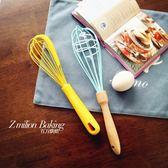 櫸木硅膠打蛋器廚房手動雞蛋蛋糕攪拌器烘焙小工具打發奶油器【新店開張8折促銷】
