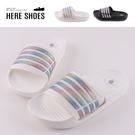 [Here Shoes]親子鞋 2cm拖鞋 PU防水防雨 彩虹金蔥條紋 圓頭平底涼拖鞋 MIT台灣製-ABPOLO-V5